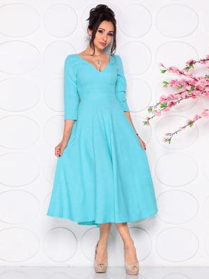 Платье светло-бирюзовое | 4297695