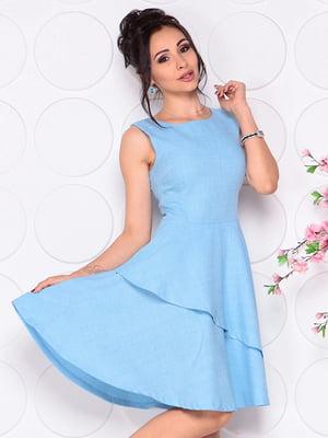 Платье голубое   4297721