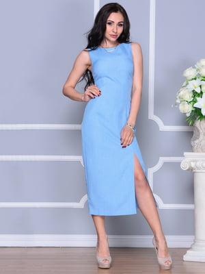 Платье голубое   4297732