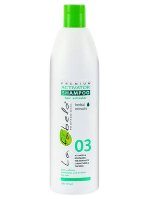 Шампунь Premium 03 Activator активатор роста волос (500 мл) | 4307346