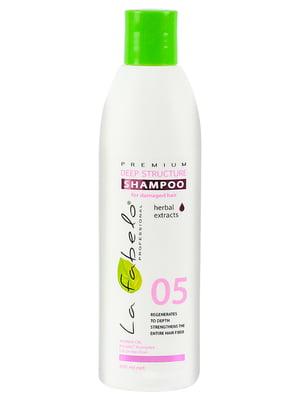 Шампунь Premium 05 Deep Structure глубоко структурирующий для поврежденных и жирных волос (300 мл) | 4307356