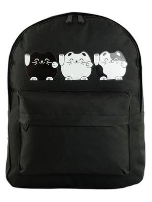 Рюкзак чорний | 4315602