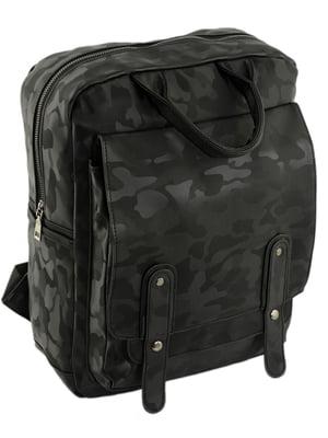 Рюкзак черный | 4315603