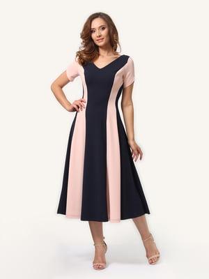 Платье сине-пудрового цвета | 4315734