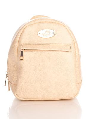 Рюкзак ванільного кольору | 4315356