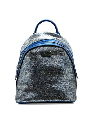 Рюкзак синий | 4320197