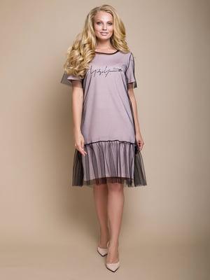 Сукня персикового кольору | 4327732