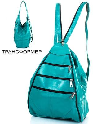 Сумка-рюкзак бірюзова | 4340713