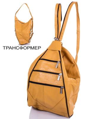 Сумка-рюкзак темно-жовта | 4340714