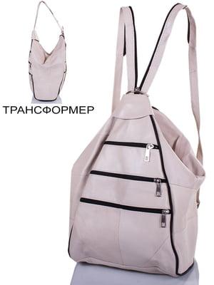 Сумка-рюкзак світло-бежева | 4340715