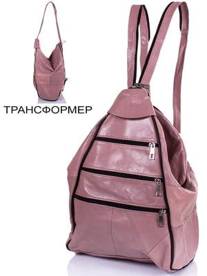 Сумка-рюкзак рожева | 4340716