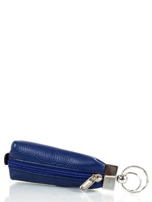 Ключница синяя | 4340735