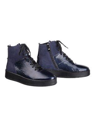 Ботинки синие | 4345374