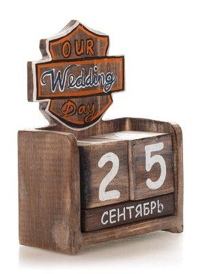 Календарь Our wedding   4329083