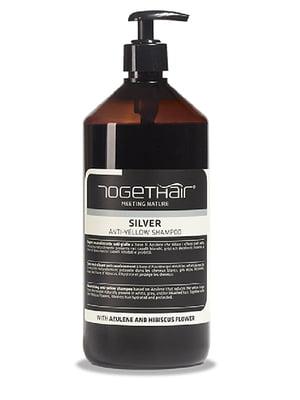 Шампунь против желтизны осветленных и седых волос (1000 мл) | 4347153