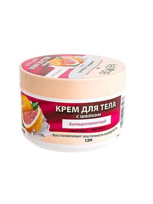 Крем для тіла Body Butter антицелюлітний «Грейпфрут і бергамот» (300 мл) | 4346745