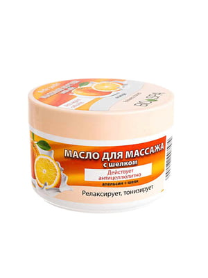 Масло для масажу Body Butter антицелюлітне «Апельсин і шовк» (300 мл) | 4346748