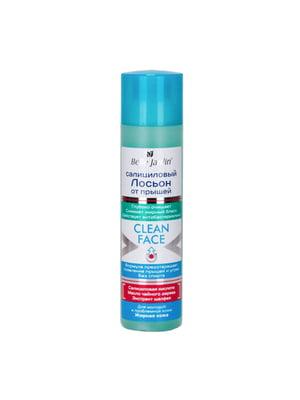 Лосьон салициловый от прыщей «Экстракт шалфея» Clean Face (150 мл)   4346778