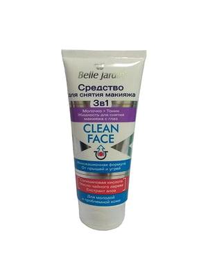 Средство для снятия макияжа 3 в 1, Сlean Face (200 мл)   4346779