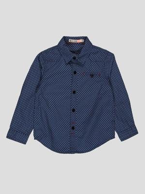 Рубашка синяя | 4308122