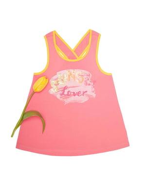 Майка рожева | 4287502