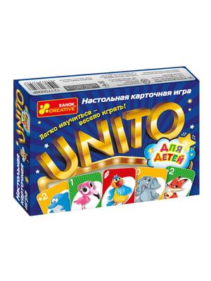 Настольная игра «Унито»   4352022