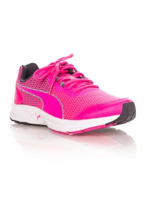 Кросівки рожеві | 4347546