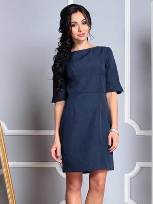 Платье темно-синее | 4352779