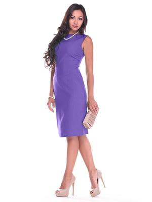 Платье фиалковое | 4352797