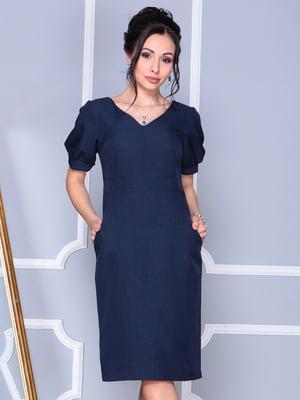 Платье темно-синее | 4352799