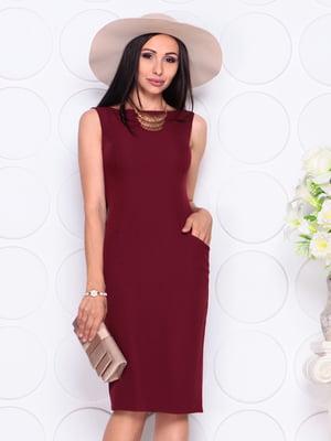 Платье сливового цвета   4353905