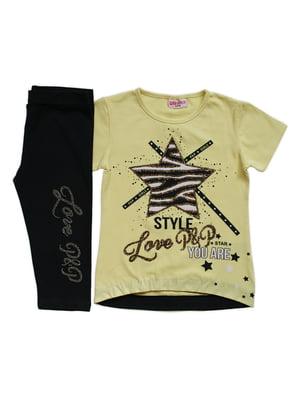 Комплект: футболка і легінси | 4336485