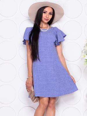 Платье сиреневое | 4364155