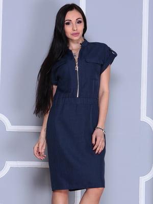 Платье темно-синее | 4364588
