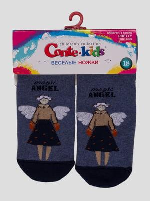Шкарпетки сині з малюнком махрові | 4366772