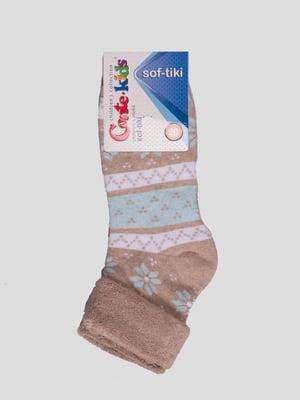 Шкарпетки бежеві махрові | 3750321