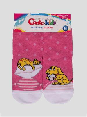 Шкарпетки рожеві з малюнком | 4366791