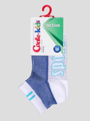 Шкарпетки двоколірні з написом | 4366732