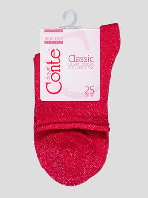 Шкарпетки червоні | 4366538