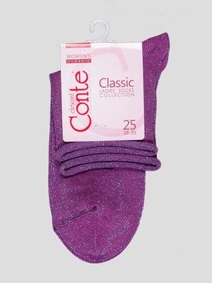 Шкарпетки бузкові | 4366535