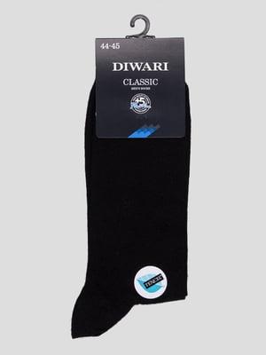 Носки черные | 4366569
