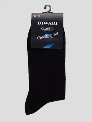 Шкарпетки чорні | 4366566