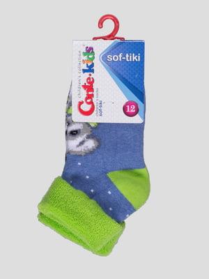 Шкарпетки джинсового кольору махрові | 3750298