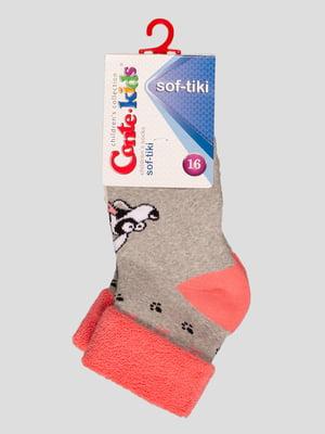 Шкарпетки сірі махрові | 3750311