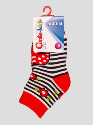 Шкарпетки червоні махрові | 3750330