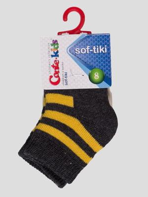 Шкарпетки сіро-жовті махрові | 3750348