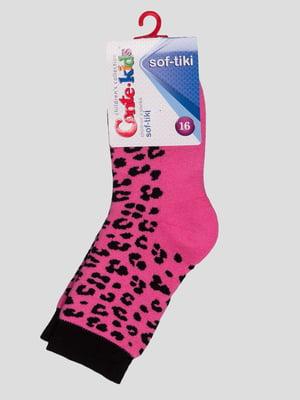 Шкарпетки рожеві махрові | 3750333