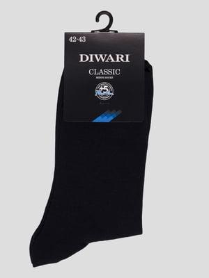 Носки темно-синие | 4366558