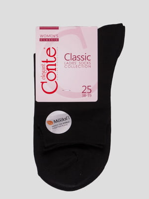 Шкарпетки чорні | 2621219