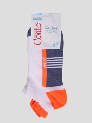 Носки треухцветные | 4366497
